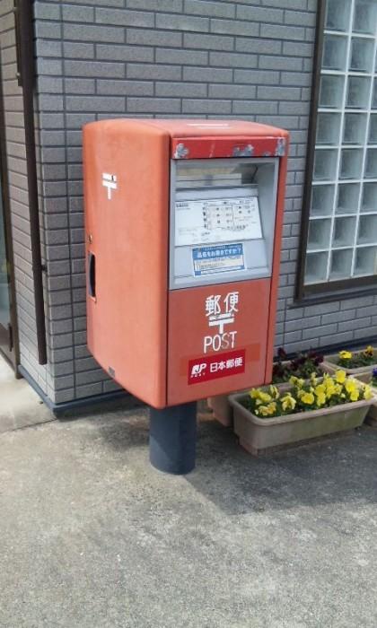 ポスト写真 : 100403_椿簡易郵便局前1 : 椿簡易郵便局の前 : 千葉県匝瑳市椿1529-6