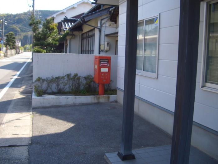 ポスト写真 : 旧・敬川簡易局前B : 旧・敬川簡易郵便局の前 : 島根県江津市敬川町1760-2