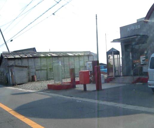 郵便局写真 : 奥戸郵便局 : 奥戸郵便局 : 青森県下北郡大間町奥戸向町77-14