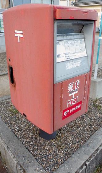 ポスト写真 : 横越郵便局の前_02 : 横越郵便局の前 : 新潟県新潟市江南区茜ケ丘2-20