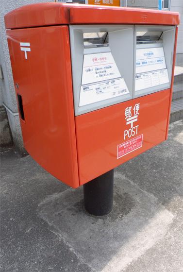 ポスト写真 : 東沢郵便局の前_02 : 東沢郵便局の前 : 山形県山形市釈迦堂32