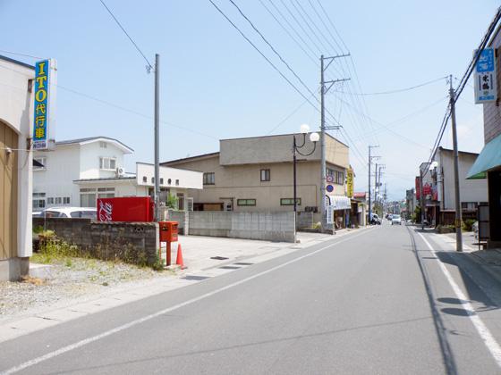 ポスト写真 : 渡辺酒店向い_01 : 渡辺酒店向い : 山形県東村山郡山辺町山辺617