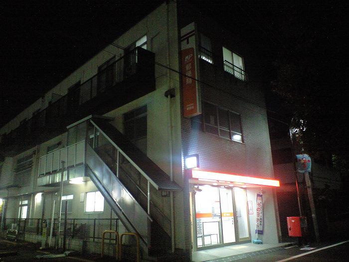 郵便局写真 : 2010-07-14 : 成城学園前郵便局 : 東京都世田谷区成城六丁目16-30
