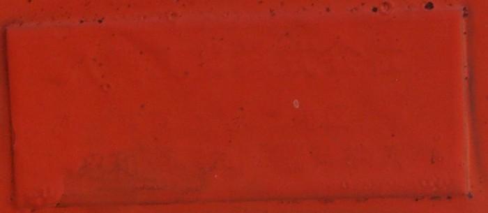 ポスト写真 : 丸宮商店前 銘板 : 丸宮商店前 : 愛知県愛西市西條町西善太132