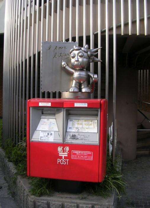 ポスト写真 : 茨木市役所の向かい : 茨木市役所の向かい : 大阪府茨木市駅前四丁目7