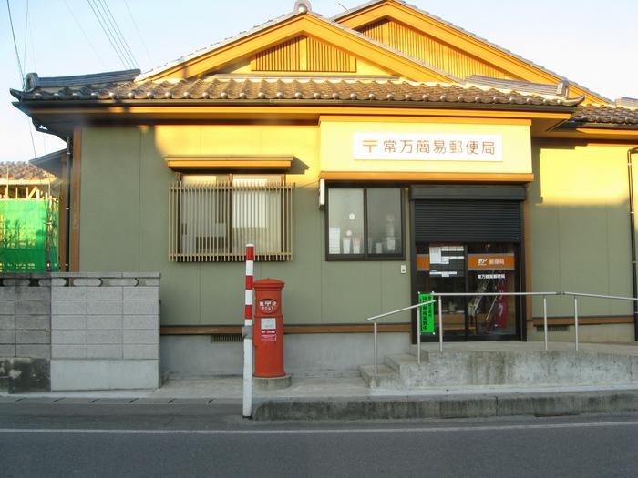 ポスト写真 : 常万簡易郵便局の前 : 常万簡易郵便局の前 : 山形県東田川郡庄内町常万