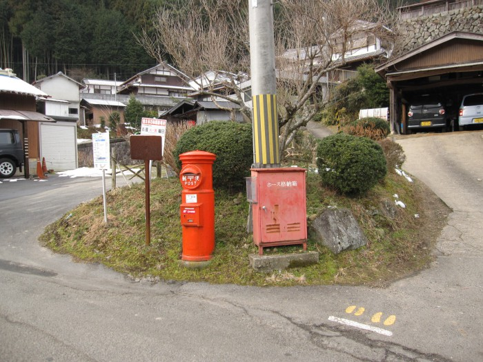 ポスト写真 : 民宿むろう入口脇 : 民宿むろう入口脇 : 奈良県宇陀市室生403