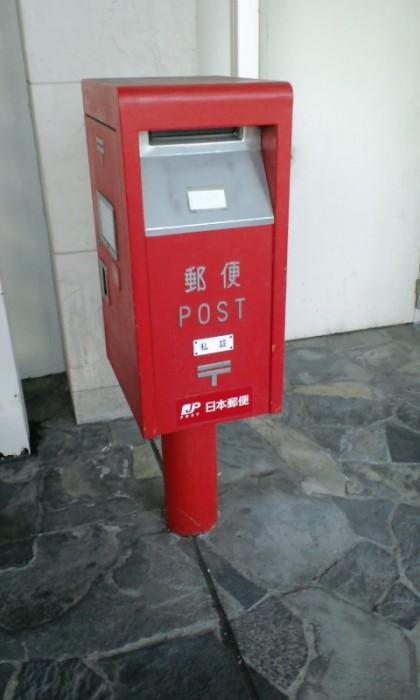 ポスト写真 : 110130_成田ビューホテル 1 : 成田ビューホテル前 : 千葉県成田市小菅700