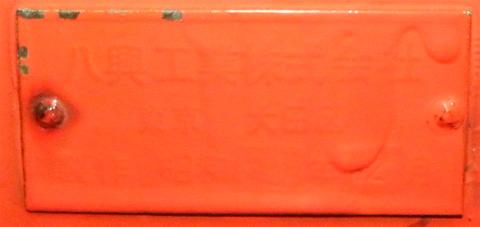 ポスト写真 : 堀岡郵便局の前_03_P001HAS6102p : 堀岡郵便局の前 : 富山県射水市堀岡新明神108-1