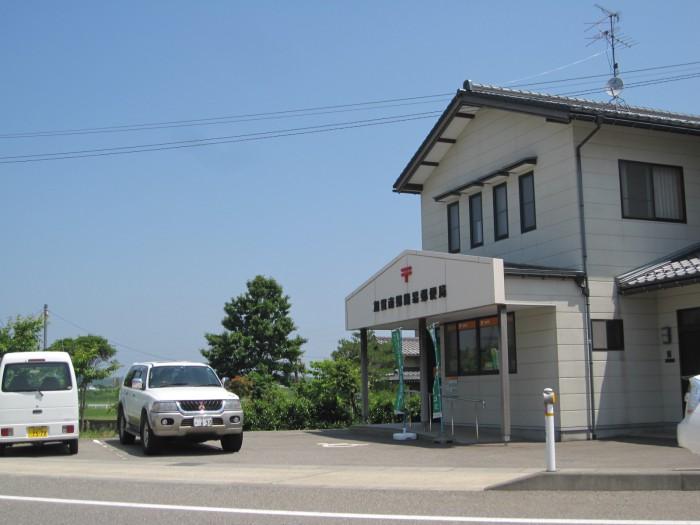 郵便局写真 : 4940 加賀南郷簡易  : 加賀南郷簡易郵便局 : 石川県加賀市黒瀬町チ10-1