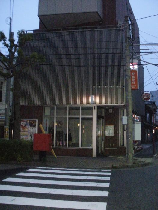 郵便局写真 :  : 新潟南浜通郵便局 : 新潟県新潟市中央区南浜通一番町364-1