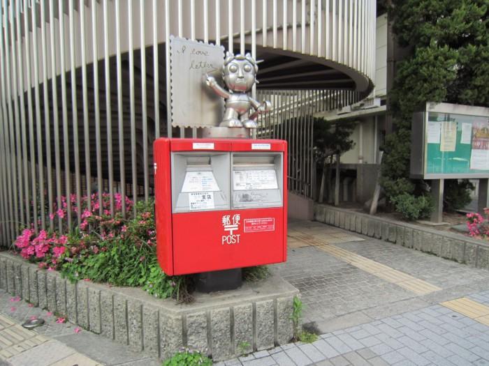 ポスト写真 : 53市役所向かい : 茨木市役所の向かい : 大阪府茨木市駅前四丁目7