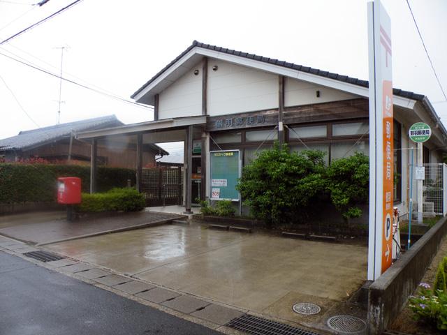 郵便局写真 : 鶴羽郵便局 : 鶴羽郵便局 : 香川県さぬき市津田町鶴羽858-2