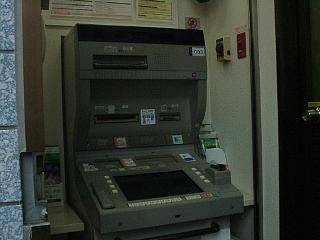 郵便局写真 : 富山芝園局_3 ATM 2011/07/22 : 富山芝園郵便局 : 富山県富山市芝園町二丁目3-2