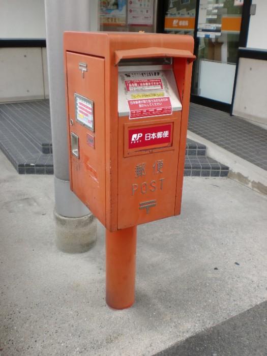 ポスト写真 : 飯塚川津郵便局前P2(20110716) : 飯塚川津郵便局の前 : 福岡県飯塚市川津331-7