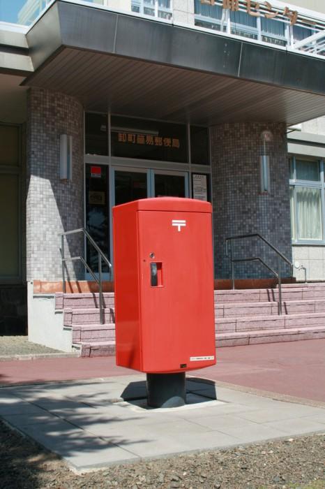 ポスト写真 :  : 北見卸町簡易郵便局(一時閉鎖中)の前 : 北海道北見市卸町三丁目7-2