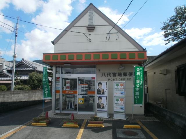 郵便局写真 : 八代宮地局 : 八代宮地郵便局 : 熊本県八代市宮地町375