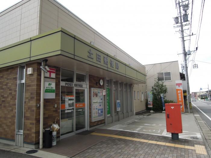 ポスト写真 : 土田 : 土田郵便局の前 : 岐阜県可児市土田1359-5