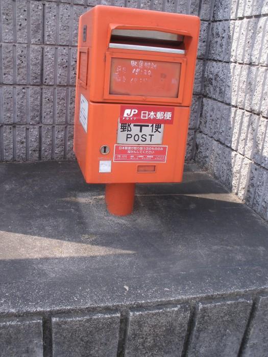 ポスト写真 :  : 治道簡易郵便局の前 : 奈良県大和郡山市横田町261-1