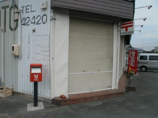 郵便局写真 : 大渕簡易局 : 大渕簡易郵便局 : 岡山県備前市東片上673-4