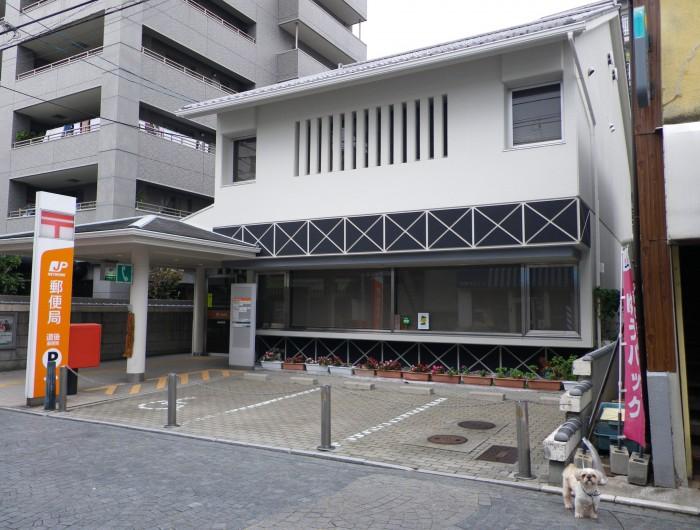 郵便局写真 : 道後郵便局 : 道後郵便局 : 愛媛県松山市道後湯之町15-5