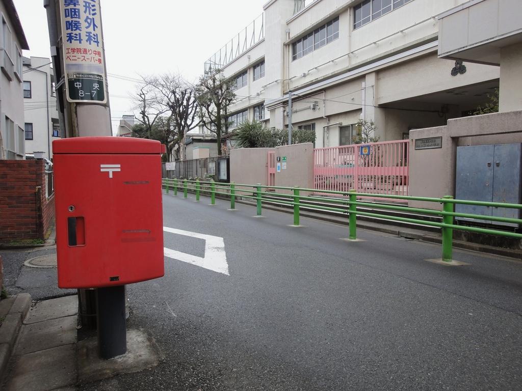 ポスト写真 :  : 池上第二小学校北 : 東京都大田区中央八丁目7-9
