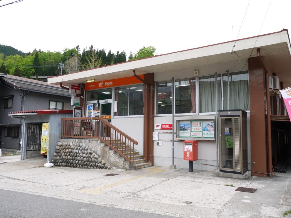 ポスト写真 :  : 鳩谷郵便局の前 : 岐阜県大野郡白川村鳩谷322