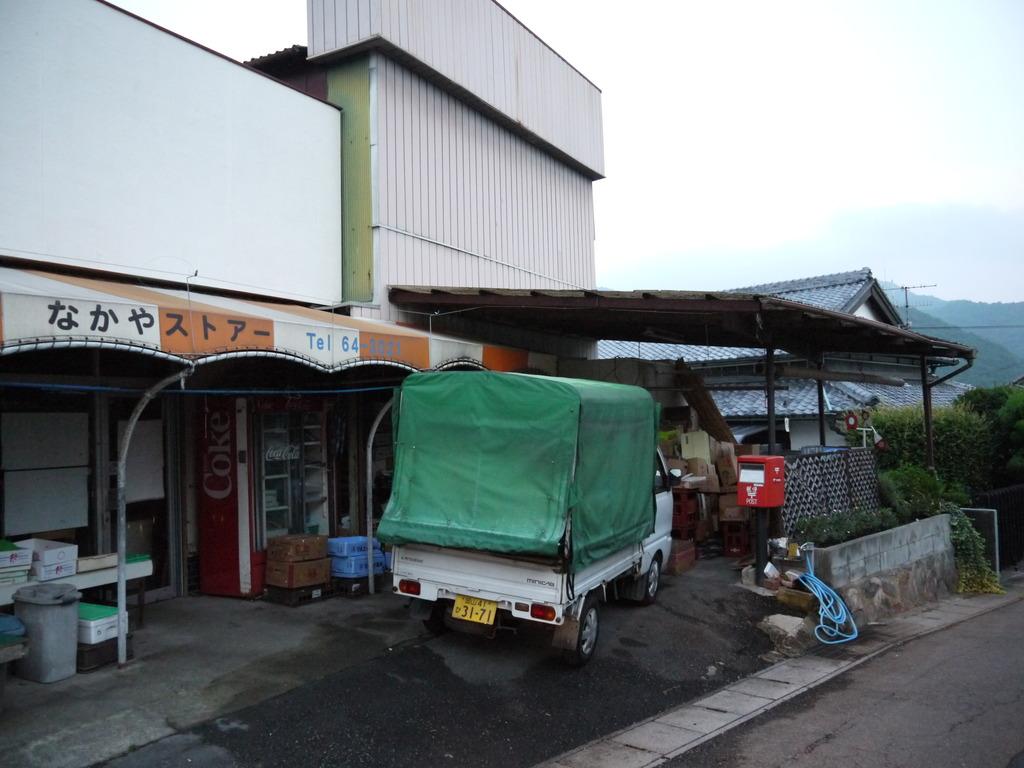 ポスト写真 : なかやストアー前 : なかやストアー前 : 岡山県備前市東片上550-1
