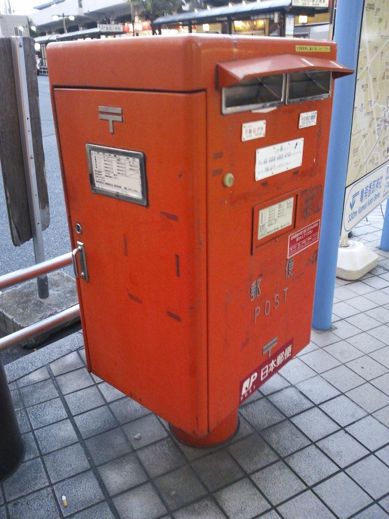 ポスト写真 : 亀有駅南口 : JR亀有駅南口 : 東京都葛飾区亀有三丁目26-1