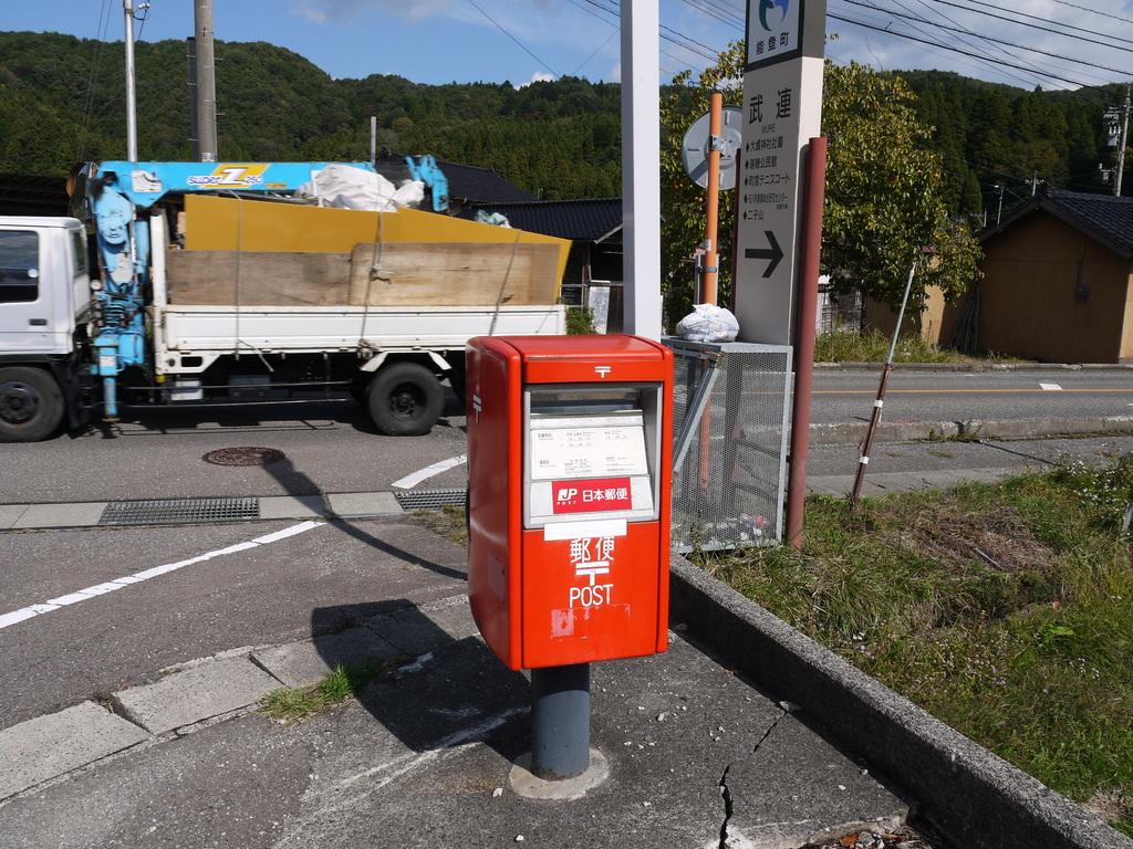 ポスト写真 : 瑞穂郵便局の前 : 瑞穂郵便局の前 : 石川県鳳珠郡能登町瑞穂163-2