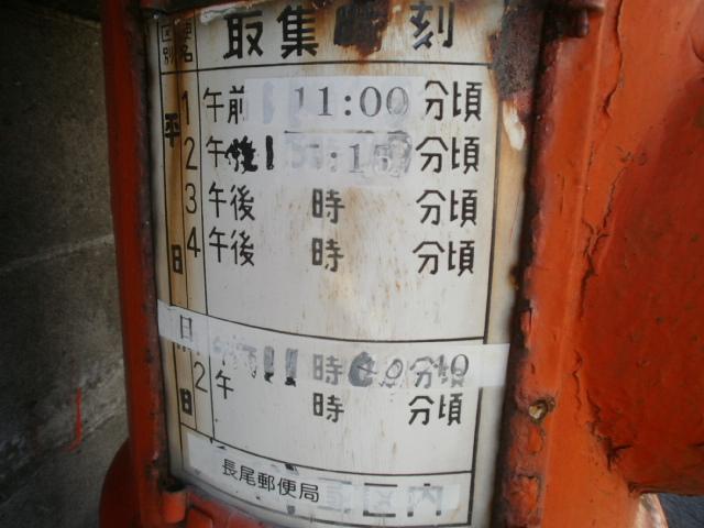 ポスト写真 : 松尾小学校入口C : 松尾小学校入口 : 香川県さぬき市大川町田面105
