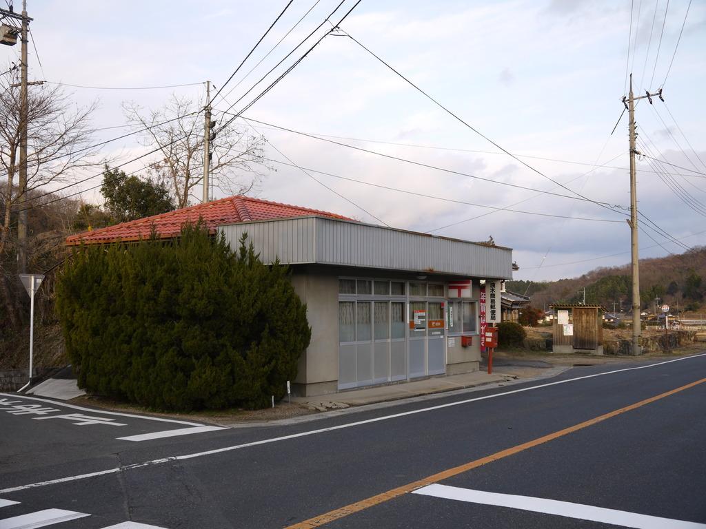 ポスト写真 : 油木簡易 : 油木簡易郵便局の前 : 岡山県津山市油木下632-4