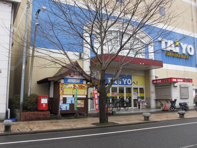 ポスト写真 : スーパーセンタータイヨー リンドマール店 : スーパーセンタータイヨー リンドマール店 : 熊本県天草市船之尾町