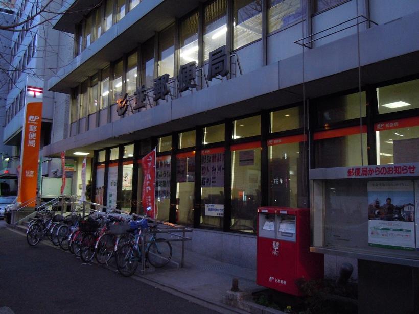 郵便局写真 : 杉並郵便局 (2013/02/13) : 杉並郵便局 : 東京都杉並区成田東四丁目38-14