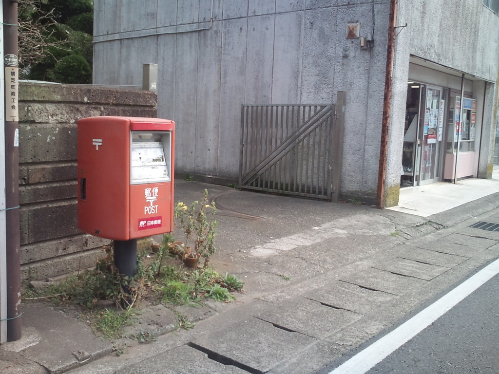 ポスト写真 : 石毛本店 : 鮮魚仕出し石毛本店前 : 千葉県山武郡横芝光町