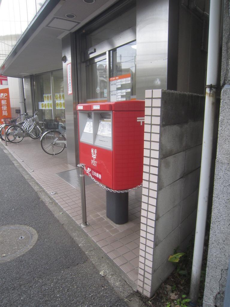 ポスト写真 : 石121 : 練馬立野郵便局の前 : 東京都練馬区立野町8-7