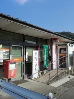 ポスト写真 : 渡郵便局① : 渡郵便局の前 : 熊本県球磨郡球磨村渡乙1695-1