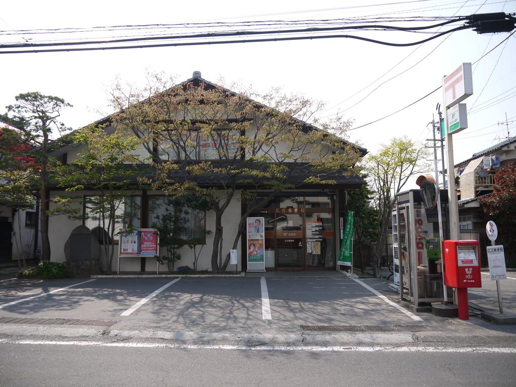 ポスト写真 : 広丘 : 広丘郵便局の前 : 長野県塩尻市広丘原新田177