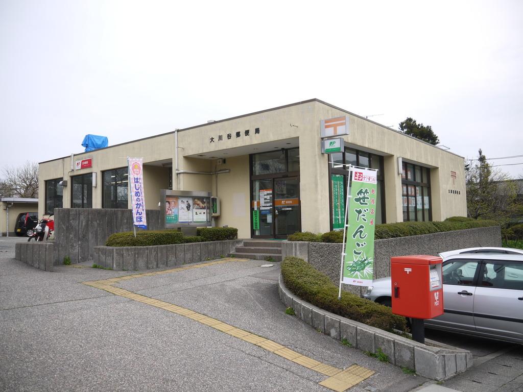 郵便局写真 : 大川谷 : 大川谷郵便局 : 新潟県村上市府屋250