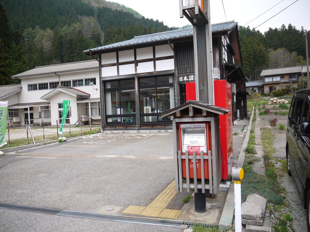ポスト写真 : 日本国麓郵便局の前 : 日本国麓郵便局の前 : 新潟県村上市小俣216-10