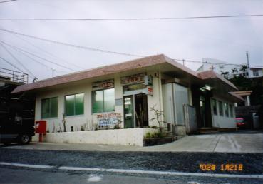 郵便局写真 : 2002/1/21撮影 : 平土野郵便局 : 鹿児島県大島郡天城町平土野2710-1