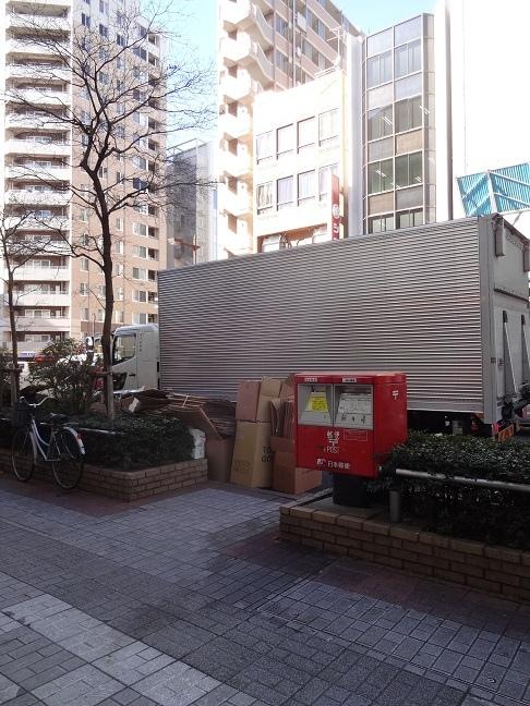 ポスト写真 : 615コンノ薬局 : コンノ薬局 : 東京都中央区日本橋馬喰町一丁目6-4