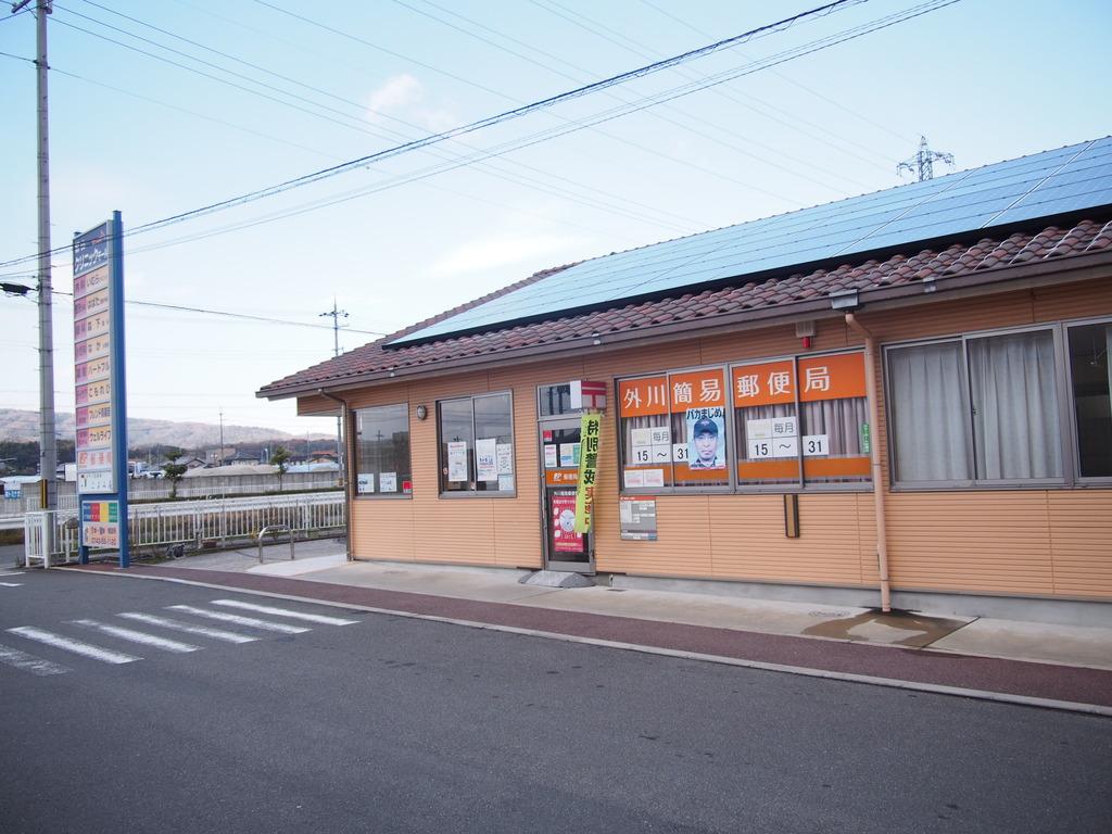 郵便局写真 : 外川簡易 : 外川簡易郵便局 : 奈良県大和郡山市外川町75
