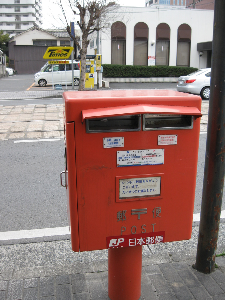 ポスト写真 : タイムズ新町第3駐車場向かい20150218-1 : タイムズ新町第3駐車場向かい : 熊本県熊本市中央区新町四丁目1-10