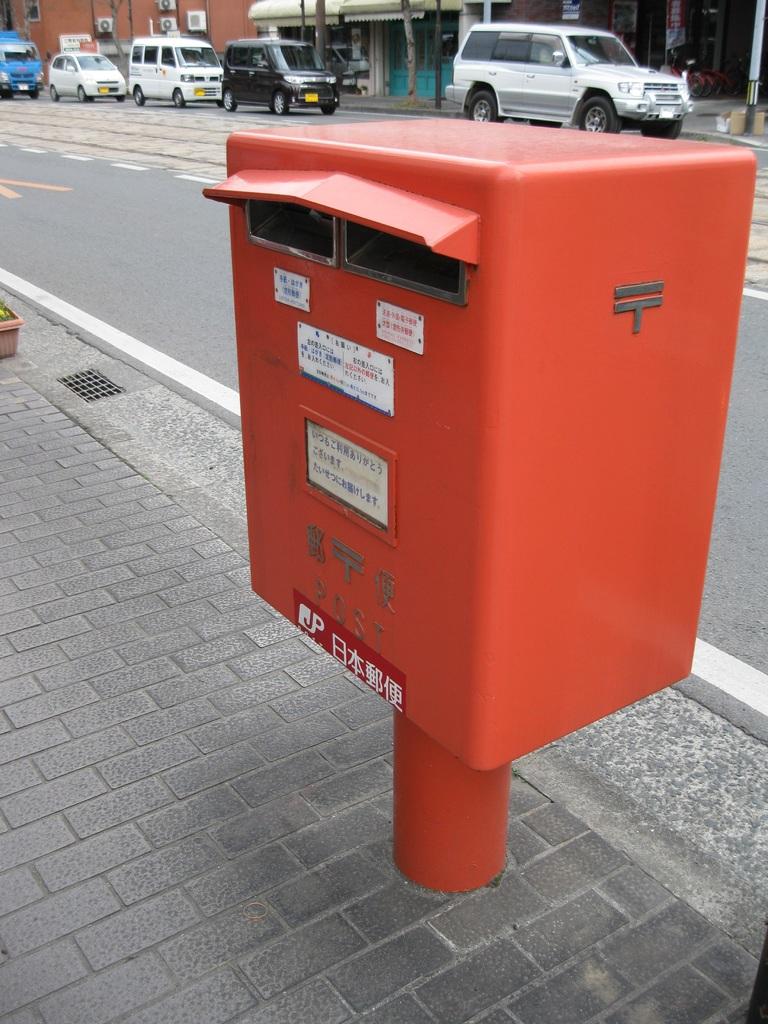 ポスト写真 : タイムズ新町第3駐車場向かい20150218-2 : タイムズ新町第3駐車場向かい : 熊本県熊本市中央区新町四丁目1-10