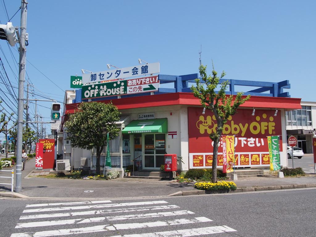ポスト写真 : 米子卸団地簡易 : 米子卸団地簡易郵便局の前 : 鳥取県米子市両三柳2902-8