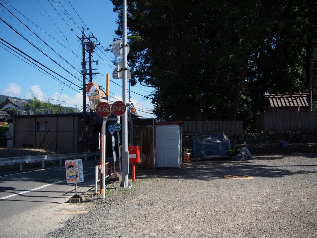 ポスト写真 : 津村町公民館 : 津村町公民館前 : 三重県伊勢市津村町881-2
