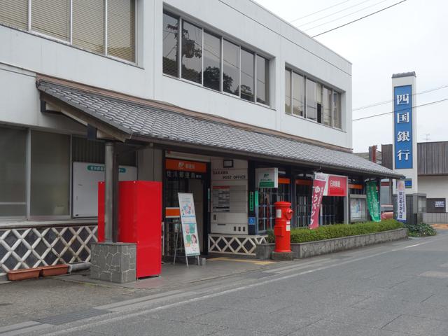 ポスト写真 : 佐川郵便局の前(2014/8/25) : 佐川郵便局の前 : 高知県高岡郡佐川町甲1520-1