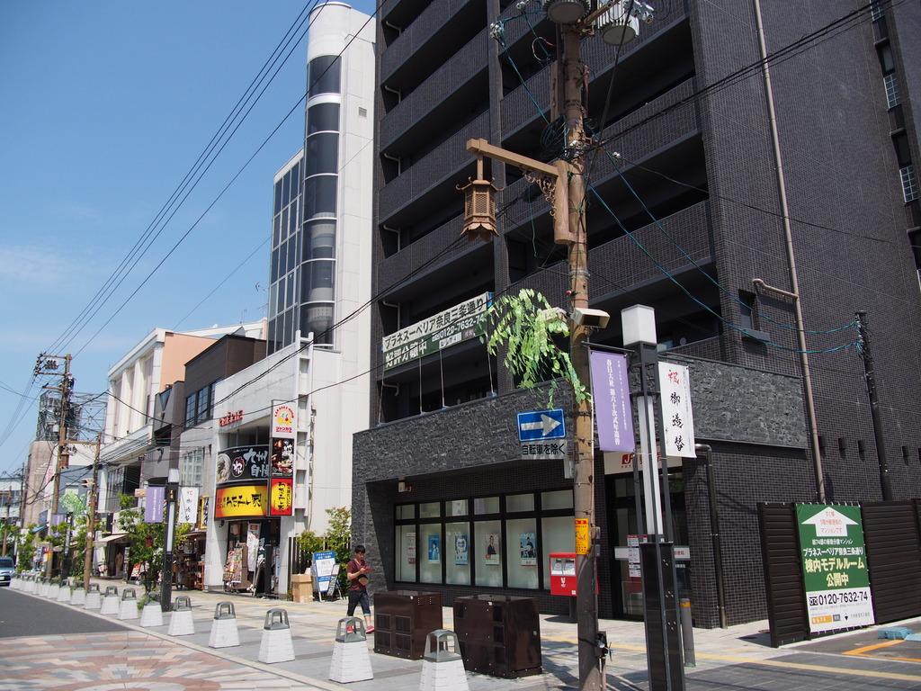 郵便局写真 : 奈良三条 2 : 奈良三条郵便局 : 奈良県奈良市油阪地方町1-1