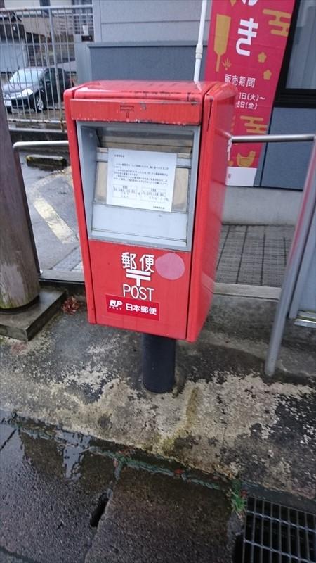 ポスト写真 : 十二所郵便局の前2016 : 十二所郵便局の前 : 秋田県大館市十二所十二所町213